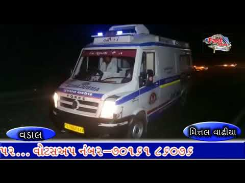 junagadh na vadal ma bus accident ane police pcr vaan nu  turck sathe accident