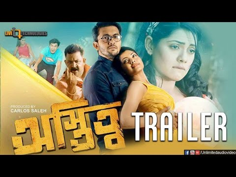 Ostitto Official Trailer | Arifin Shuvoo | Tisha | Anonno Mamun | Ostitto Bengali Movie 2016