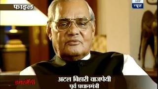 Emergency: The darkest period in Indian democracy full download video download mp3 download music download