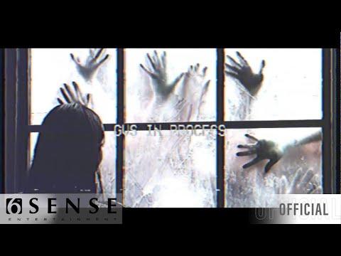 #GVS | Đông Nhi [ Official Teaser ] - Thời lượng: 39 giây.
