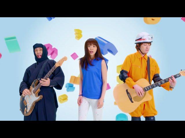 いきものがかり 『Sweet! Sweet! Music!』Music Video -Short Ver.-