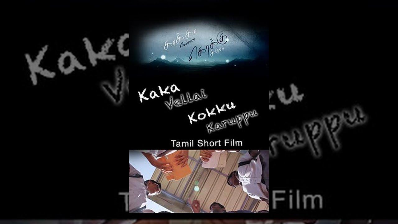 Kaaka Vella Kokku Karuppu- College Comedy Tamil Short Film-RedPix Short Films