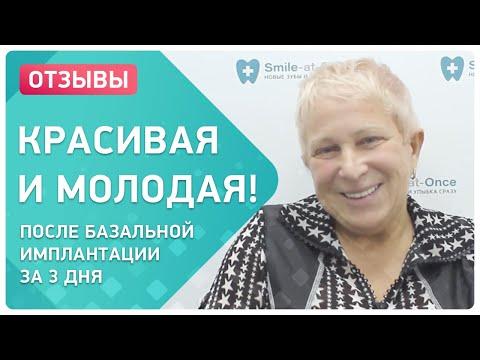 Протезирование на 6 имплантах