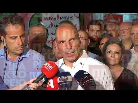 Η δήλωση του Γιάνη Βαρουφάκη για το αποτέλεσμα των εθνικών εκλογών