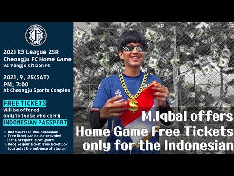 이크발이 쏜다! 인도네시아 팬 여러분을 홈경기에 초대합니다(Iqbal offers home game free tickets for Indonesian on 25th)