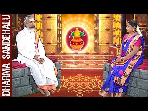 Sri Annadanam Chidambara Sastry || Dharma Sandehalu || 22nd April 2016 || Bhakthi TV
