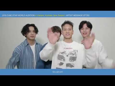 2019 CUBE STAR WORLD AUDITION in Vietnam, Australia, New Zealand - ARTIST MESSAGE / Vietnamese - Thời lượng: 4 phút, 51 giây.