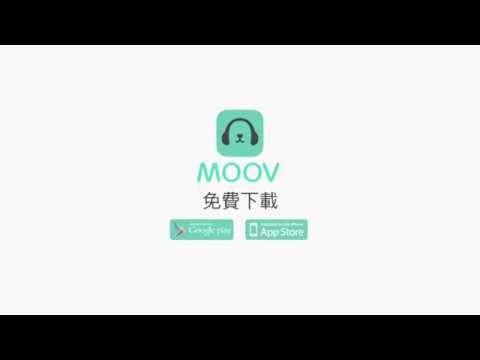 Video of MOOV