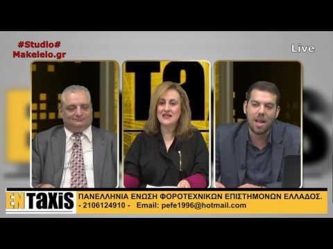 ENTaxis -ep66- 08-05-2017