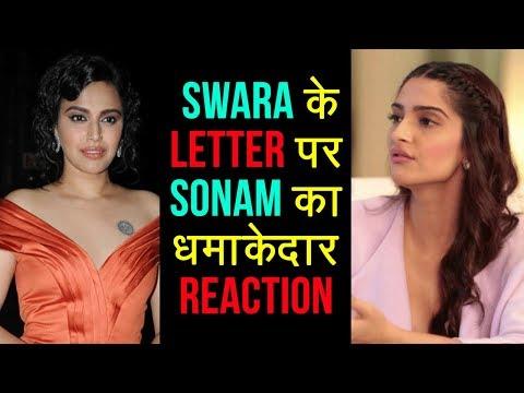 I SUPPORT SWARA : Sonam Kapoor On Swara Bhasker Op