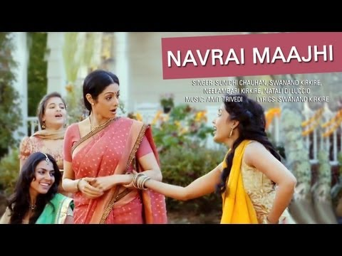 Video Navrai Majhi | Marathi wedding song (Sunidhi Chauhan) |  English Vinglish download in MP3, 3GP, MP4, WEBM, AVI, FLV January 2017