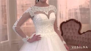 Пышные Свадебные Платья 2017 В Ижевске