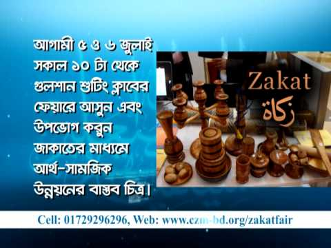 Zakat Fair