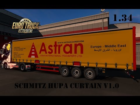 Schmitz Hupa Curtain v1.0