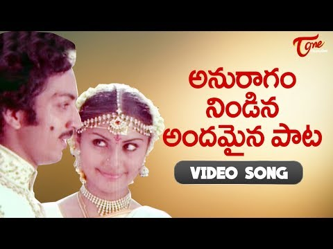 telugu old movies mp4 video songs free download