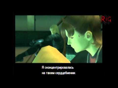 Metal Gear Solid 2 Прохождение с комментариями Часть 20