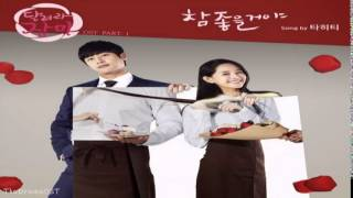 Nonton Tahiti   So Good                    Run  Jang Mi Ost Part 1 Film Subtitle Indonesia Streaming Movie Download