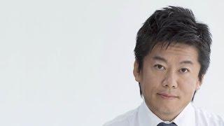 堀江貴文氏の近畿大学卒業式での感動のスピーチ!「未来を恐れず、過去に執着せず、今を生きろ」