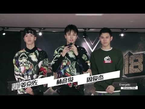 [HD] TRAINEE18 - Energetic Cover (Zhou Junjie, Jiang Jingzuo, Lin Yanjun)  【Banana Culture】