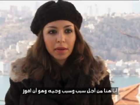إيمان قرقيبو - بيوت الحكام - The X Factor 2013