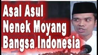 Video Ceramah Lucu Ustadz Abdul Somad ASAL ASUL NENEK MOYANG BANGSA INDONESIA Full Kocak Bikin Ngakak MP3, 3GP, MP4, WEBM, AVI, FLV Juli 2019