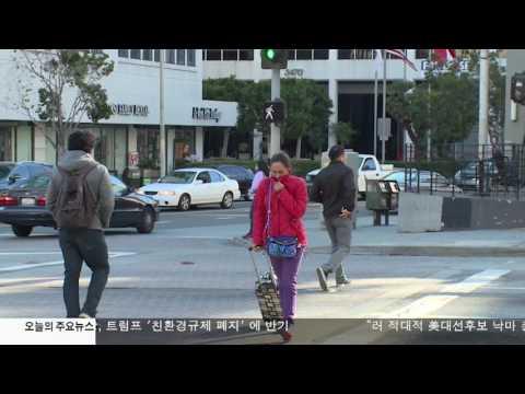 내일 오전까지 또다시 강풍 3.30.17 KBS America News