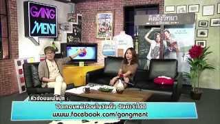 Gang 'Ment 8 April 2014 - Thai TV Show