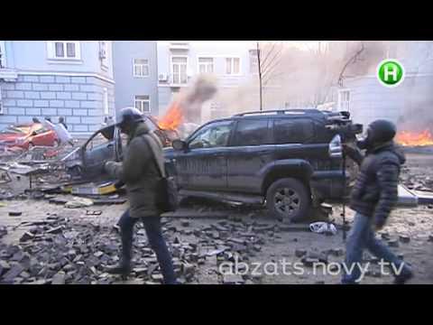 Прямое включение с Евромайдана. - Абзац - 18.02.2014 (видео)