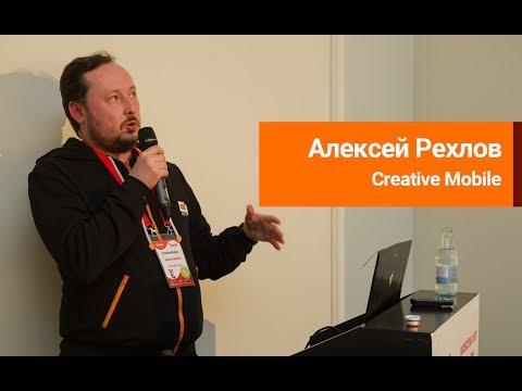 Алексей Рехлов - Как повысить эффективность и мотивацию команды, путём правильной постановки задач