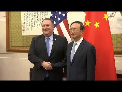 Ψυχρό κλίμα στην επίσκεψη Πομπέο στο Πεκίνο