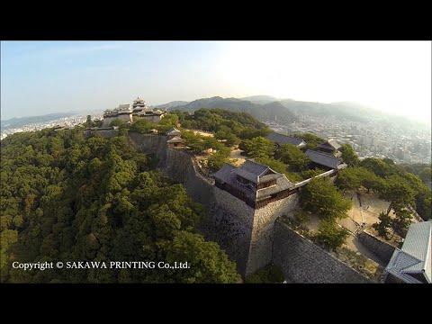 【愛媛県】空から見た松山城の朝