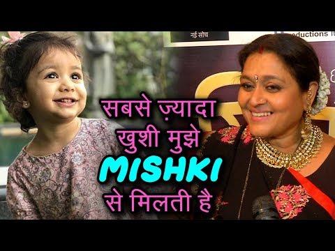 Shahid's Mom Supriya Pathak FIRST INTERVIEW On Bab