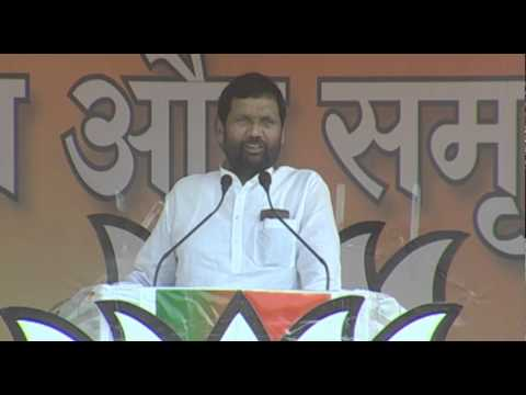 Shri Ram Vilas Paswan speech during Parivartan Rally in Muzaffarpur, Bihar: 25.07.2015