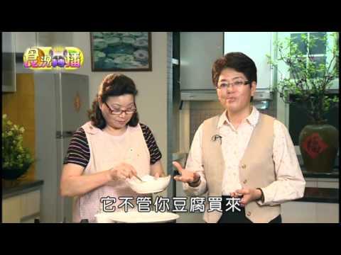 食況轉播 D5 生命電視素食料理教學 XO醬荷葉八寶飯 翡翠素翅羮 焗烤猴菇木瓜盅…更多