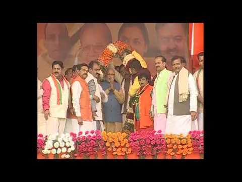 PM Shri Narendra Modi addresses public meeting in Aligarh, Uttar Pradesh : 05.02.2017