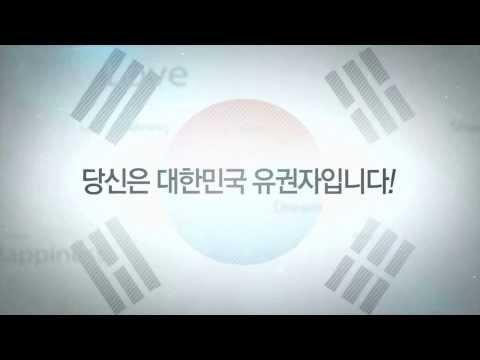 투표참여ucc 영상 캡쳐화면
