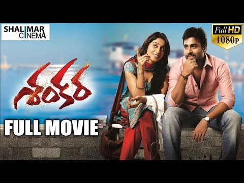 Shankara Latest Telugu Full Movie 2016    Nara Rohit, Regina Cassandra, Pragathi    Shalimarcinema