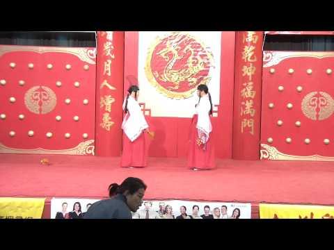 Wakamiya Ryu @ 2013 Asian American Expo (pt. 1)