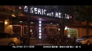 Huizhou China  city pictures gallery : American Retro Bar 费城往事酒吧 Huizhou, China