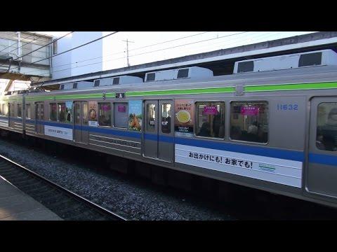 【東武×ファミマ コラボラッピング】東武10030系11632F(リニューアル車) 大宮公園・七里