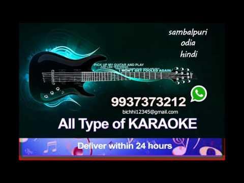 Video SAGADA GADI SAMBALPURI KARAOKE download in MP3, 3GP, MP4, WEBM, AVI, FLV January 2017