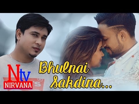 (Bhulnai Sakdina | Kamal Kiran | Shreejana Shankar | Nepali ... 4 min, 35 sec.)