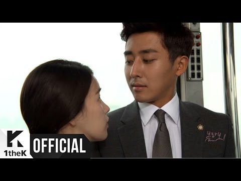 [MV] Jo hang jo(조항조) _ Bravo(브라보) (Blown with the beautiful wind(불어라 미풍아) OST Part.6)