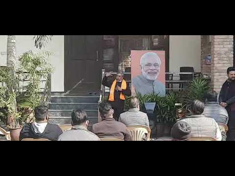 SKM NEWS SERVICE : मोदी जैसा नेतृत्व मिलना देश का सौभाग्य : विनय गोयल