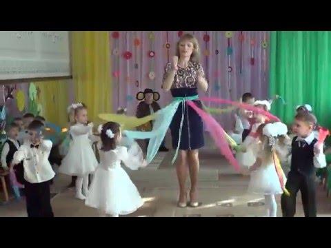 Красивый танец Радуга в детском садике (младшая группа) (видео)