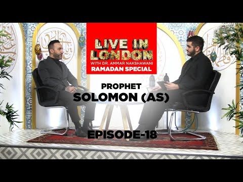[live Now 🔴]live In London With Dr. Sayed Ammar Nakshawani