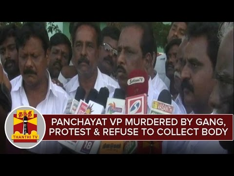 Panchayat-Vice-President-Murdered-By-Mystery-Gang-DMK-Stir-Protest-Refuse-To-Collect-Body