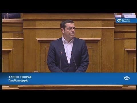 Αντιπαράθεση Α.Τσίπρα- Κ.Μητσοτάκη στη Βουλή