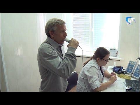 В центре медицинской профилактики любой желающий может пройти экспресс-обследование