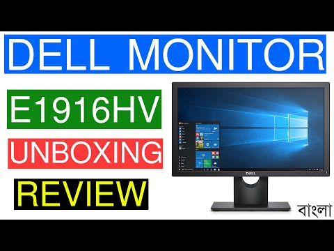 Dell E1916HV Unboxing And Review !